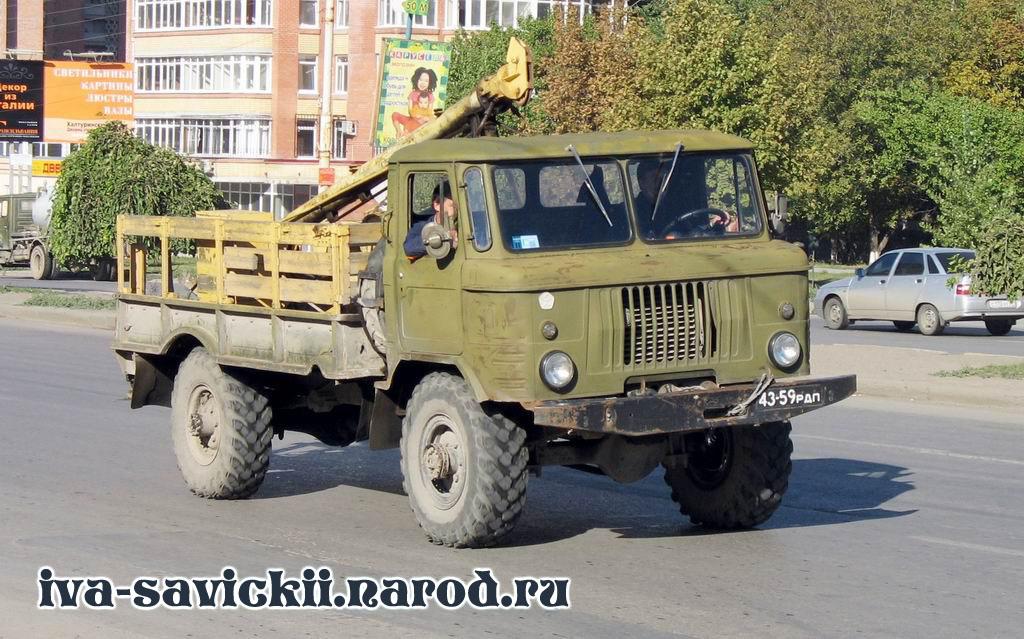 GAZ 66 BM 302 Rostov 011007 034jpg